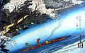 Hiroshige, Landscape 4.jpg