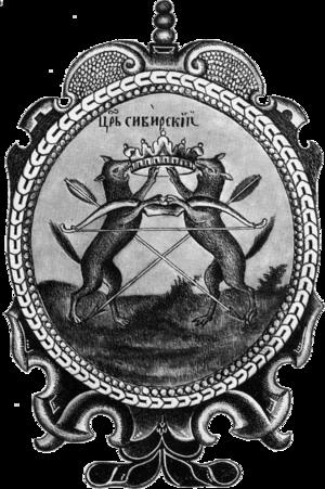 Fedor Ivanovich Soimonov - Image: Historical Coat of Arms of Siberia