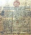 Historical royal proclamation 1951 February 18.jpg