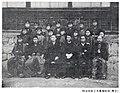 Hiyoshi Daiichi Elementary School class of 1903.jpg
