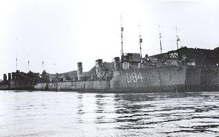 HMS <i>Meteor</i> (1914) ship