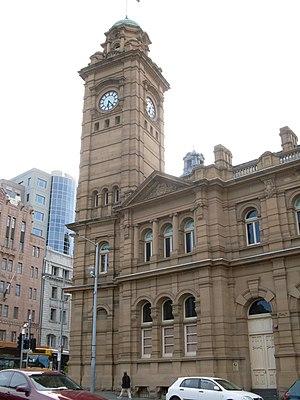 Hobart GPO