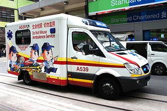 Hong Kong Fire Services Department - A Fire Services ambulance.