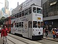 Hong Kong Tramways 67(106) to Causeway Bay 09-05-2016.jpg