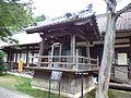 Honkoji Bonshō.jpg