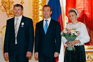 Order of Parental Glory - Russian president Dmitry Medvedev presenting the Order of Parental Glory to Nadezhda and Ivan Pinchuk on June 1, 2011 for successfully raising 13 children. (Photo www.kremlin.ru)