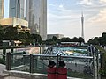 Huacheng Square and Canton Tower near Huacheng Dadao Station.jpg