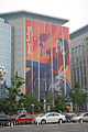 Huge Paralympic poster (2875050906).jpg