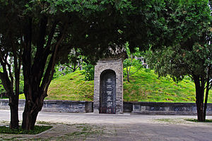 Qin Er Shi - Tomb of Qin Er Shi