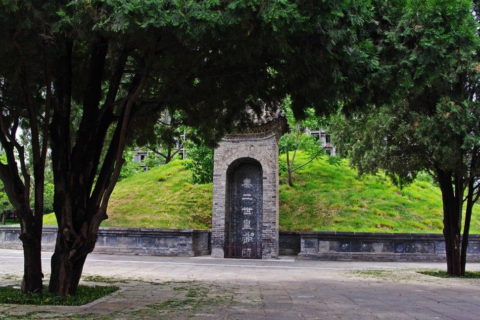 Huhai Tomb