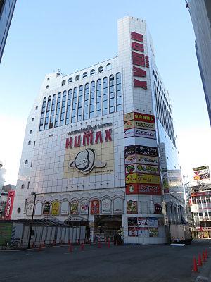 Shinjuku Face - Image: Humax pavilion shinjuku IMG 5653 20140311