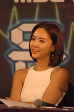 Hwang Jung-eum Golden Time.jpg