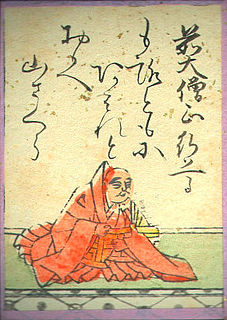 Gyōson Japanese Tendai monk and waka poet