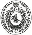 III. Selim'in Mühr-i Hümâyunu.png
