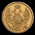 INC-194-a Три рубля — двадцать злотых 1834 г. (аверс).png