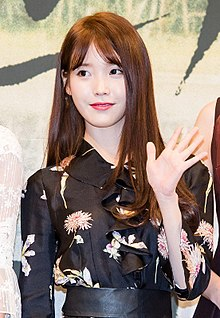 IU at a Moon Lovers: Scarlet Heart Ryeo press conference on August 24, 2016.