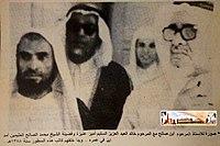 Ibn saleh with khalid Al-Sulaim and Muhammad ibn al Uthaymeen 1968.jpg