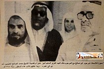 Ibn saleh with khalid Al-Sulaim and Muhammad ibn al Uthaymeen 1968.jpg