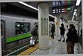 Ichinoe Station-2.jpg