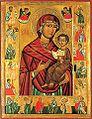 Icon 03002 Odigitriya s prorokami.jpg