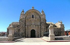 Iglesia de la Inmaculada Concepción de Lampa - Puno.jpg