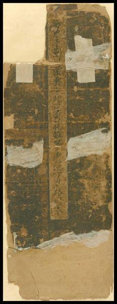 File:Illustrated Atlas of Shanhai, Yongping, Jizhou, Miyun, Gubeikou, Huanghua Zhen and Other Areas WDL11386.pdf