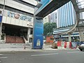 Imbi, 55100 Kuala Lumpur, Wilayah Persekutuan Kuala Lumpur, Malaysia - panoramio.jpg