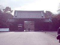 Imperial Palace Tokyo inuimon gate