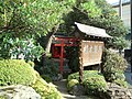 Inari Shrine (稲荷神社) - panoramio.jpg