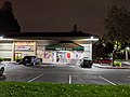 Indian supermarket in Sunnyvale.jpg