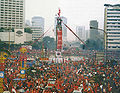 Indonesian Democratic Party of Struggle, 1999.jpg