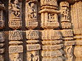 Inscriptions on the wall.JPG