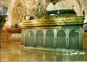Mausoleum - The old mausoleum of Imam Husayn Shrine in Karbala, Iraq.