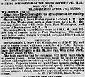 Instructions de la compagnie publiées par le New York herald du 19 juillet 1856.jpg