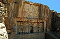 Iran - Marvdasht - Persoilis - The tomb of the Third Ardeshir - panoramio.jpg