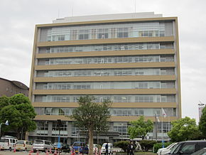 Isahaya City Hall.JPG
