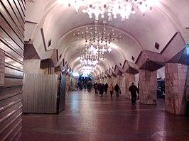 Istorychnyi Muzei (Kharkiv Metro)
