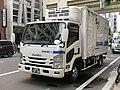 Isuzu Elf Sagawa truck in Sapporo.jpg