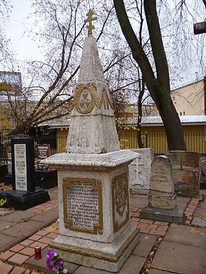 Ivan Aleksandrovich Bagration - Tomb of Prince Ivane.