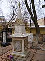 Ivan Alexandrovich Bagration tomb.jpg