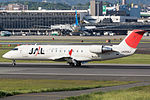 J-Air, CRJ-200, JA209J (16730989894).jpg