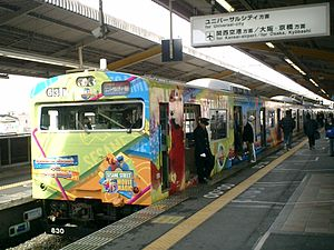 Sakurajima Line - 103 series EMU with Universal City promotional vinyls at Nishikujo Station