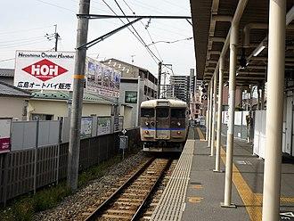 Ōmachi Station (Hiroshima) - Kabe Line platform on May 2017