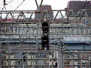Japanese railway signals - Shunting sign