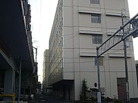 JR Central Shinkansen operations division Shizuoka branch building.jpg