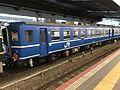 JR West SUHAFU 12 155 Osaka.jpg