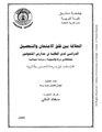 JUA0666305.pdf