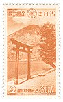 Japan 1938- Nikko mount Nantai.jpg