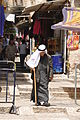 Jerusalem - Old City.jpg