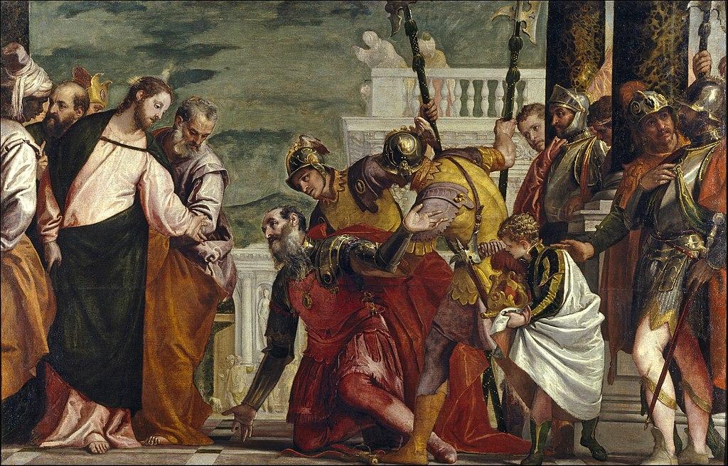 예수님과 백부장 (파올로 베로네세, 1571년)